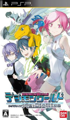 Jaquette de Digimon World Re : Digitize PSP