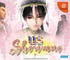US Shenmue (Dreamcast)