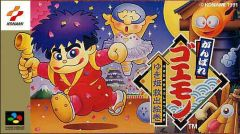 Jaquette de The Legend of the Mystical Ninja Super NES