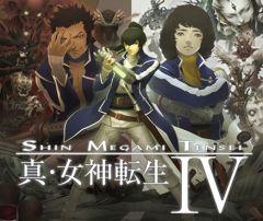 Jaquette de Shin Megami Tensei IV Nintendo 3DS