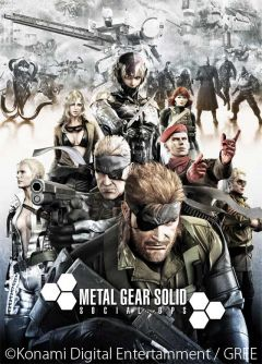 Jaquette de Metal Gear Solid Social Ops iPhone, iPod Touch