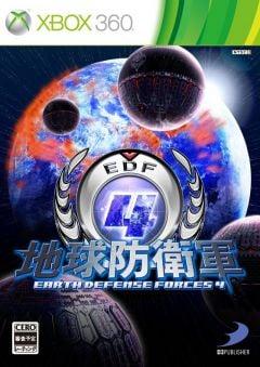 Jaquette de Earth Defense Force 2025 Xbox 360