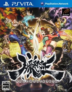 Jaquette de Muramasa : The Demon Blade PS Vita