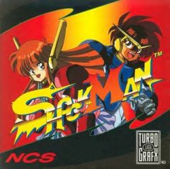 Jaquette de Shockman PC Engine