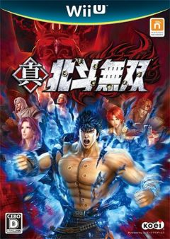 Jaquette de Fist of the North Star : Ken's Rage 2 Wii U