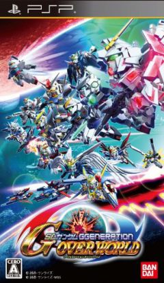 Jaquette de SD Gundam G Generation Over World PSP