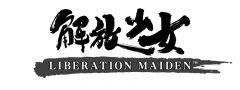 Jaquette de Liberation Maiden Nintendo 3DS