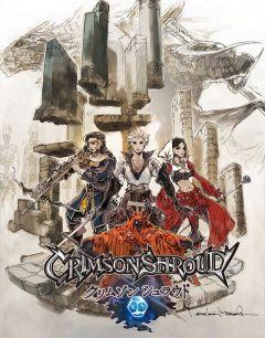 Jaquette de Crimson Shroud Nintendo 3DS