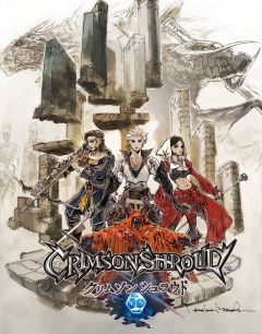 Crimson Shroud (Nintendo 3DS)