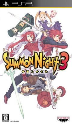 Jaquette de Summon Night 3 PSP