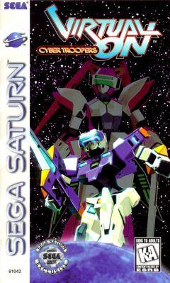 Jaquette de Cyber Troopers Virtual-On Sega Saturn