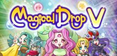 Jaquette de Magical Drop V PlayStation 3