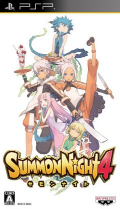 Jaquette de Summon Night 4 PSP