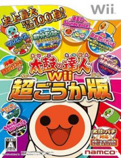 Jaquette de Taiko Drum Master Wii Chôgôkaban Wii
