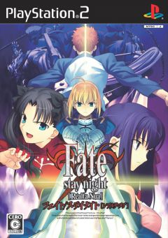 Jaquette de Fate/stay night PlayStation 2