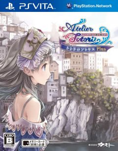 Jaquette de Atelier Totori : The Adventurer of Arland PS Vita