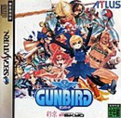 Jaquette de Gunbird Sega Saturn