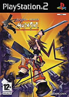 Jaquette de Musashi : Samurai Legend PlayStation 2