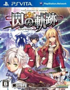 The Legend of Heroes : Sen no Kiseki (PS Vita)