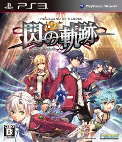 Jaquette de The Legend of Heroes : Sen no Kiseki PlayStation 3