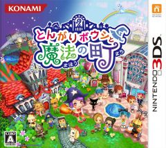 Jaquette de Enchanted Folk and the City of Wizardry Nintendo 3DS