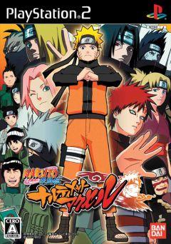 Jaquette de Naruto : Narutimate Accel PlayStation 2