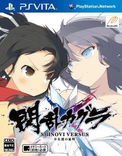 Jaquette de Senran Kagura : Shinovi Versus PS Vita