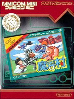 Jaquette de Ghost 'n Goblins Game Boy Advance