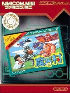 Jaquette de Ghosts 'n Goblins Game Boy Advance