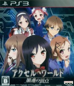 Jaquette de Accel World Stage : 02 PlayStation 3