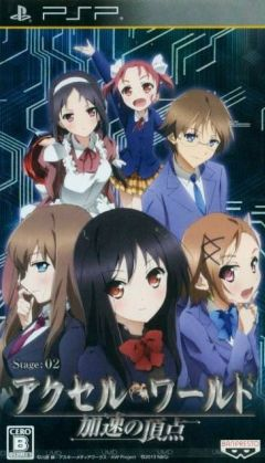 Jaquette de Accel World Stage : 02 PSP