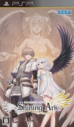 Jaquette de Shining Ark PSP
