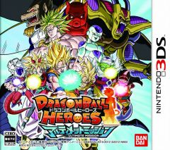 Jaquette de Dragon Ball Heroes Ultimate Mission Nintendo 3DS