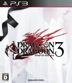 Jaquette de Drakengard 3 PlayStation 3