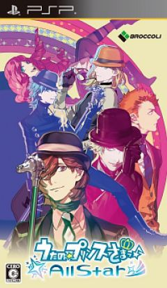 Jaquette de Uta no Prince sama : All Star PSP
