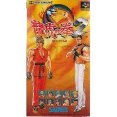 Jaquette de Art of fighting 2 Super NES