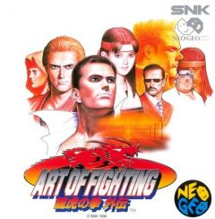 Jaquette de Art of fighting 3 : The Past of the Warrior Arcade