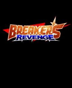 Jaquette de Breakers Revenge Arcade