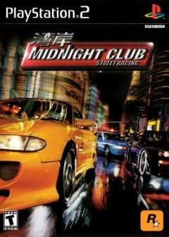 Jaquette de Midnight Club : Street Racing PlayStation 2