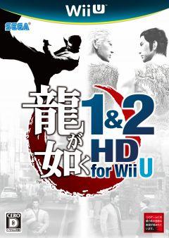 Jaquette de Yakuza 1 & 2 HD Edition Wii U