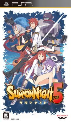 Jaquette de Summon Night 5 PSP