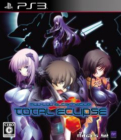 Jaquette de Muv-luv Alternative Total Eclipse PlayStation 3