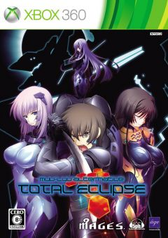 Jaquette de Muv-luv Alternative Total Eclipse Xbox 360