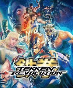 Jaquette de Tekken Revolution PlayStation 3
