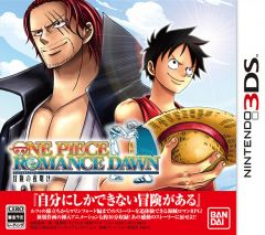 Jaquette de One Piece Romance Dawn Nintendo 3DS