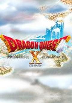 Jaquette de Dragon Quest X PC