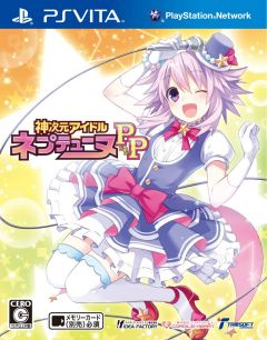 Jaquette de Hyperdimension Idol Neptunia PP PS Vita