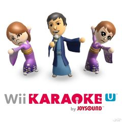Jaquette de Wii Karaoke U by JOYSOUND Wii U