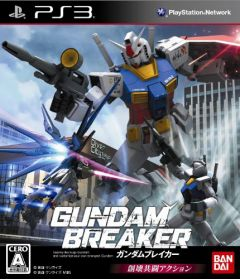 Jaquette de Gundam Breaker PlayStation 3