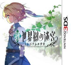 Jaquette de Etrian Odyssey Untold : The Millennium Girl Nintendo 3DS